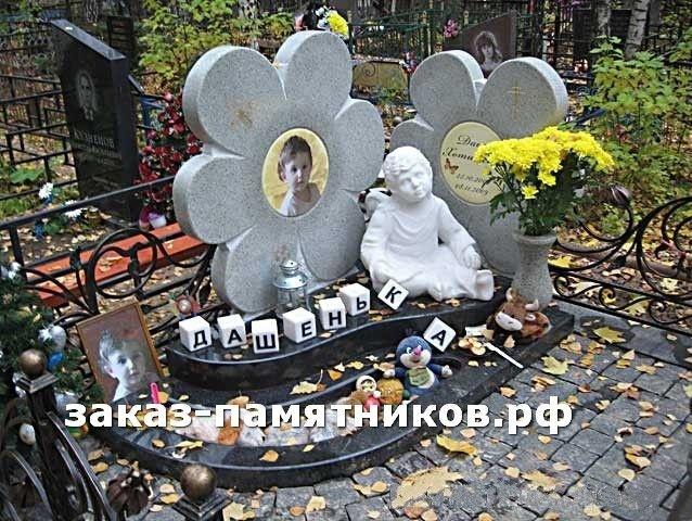 Памятники на могилу детские надгробные надписи для мамы 55