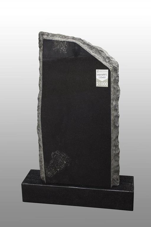 Купить памятник на кладбище Юхнов Цоколь резной из габбро-диабаза Усть-Илимск