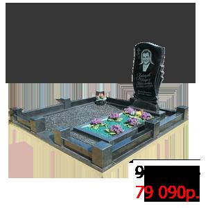 Шар. Габбро-диабаз Плавск памятник подешевле Шелепиха